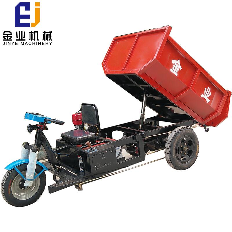 Pickup engineering electric car vehicle/3 wheel electric vehicle/china small electric vehicle