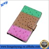 Camel color PU leather case for samsung galaxy note 2.