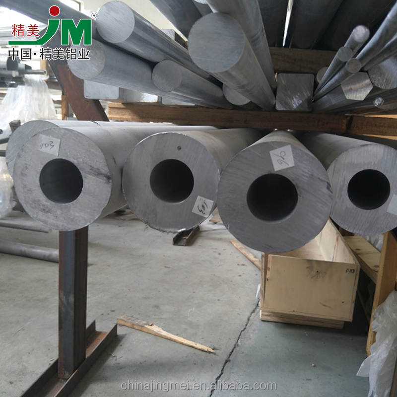 Supply High Quality perforated large diameter thin wall pipe 7075 t6 aluminum alloy forging