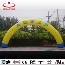 inflatable half round yellow rianbow arch for advertising