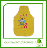 Durable in use cooking apron for men