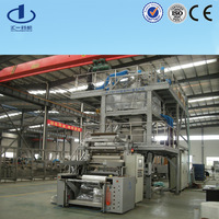 multi-layer pe film blowing machine