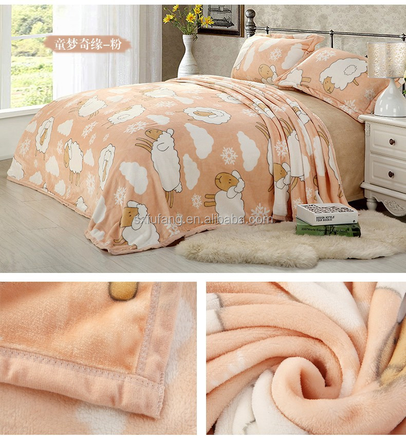 List Manufacturers Of Home Choice Blankets Buy Home