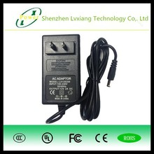 12.5v 2.5a dc power adapter, 12v dc 2a power adapter, high power wireless outdoor usb adapter