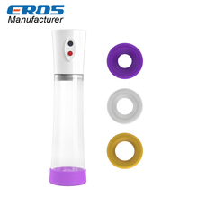 2018 amazon penis enlargement pump, electric penis pump