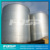 FDSP Most Famous Stainless Steel Corn Silo with Serrated Steel Grating Plate