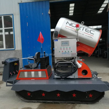 Hot Sale Snow Gun/ Snow making machine for Ski Slopes