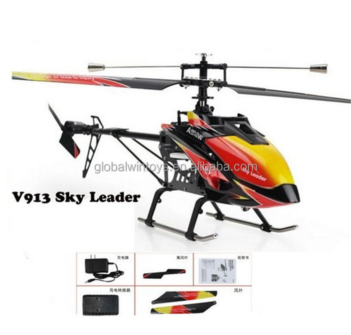 2015 wltoys v913 large alloy structure helicopter 70cm 2.4g professional remote control helicopter