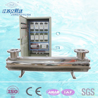 Ultraviolet UV Water Sanitizer For Waste Water Disinfection UV sterilizer