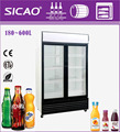 Supermarket compressor beverage / beer showcase cooler with 2-side glass door