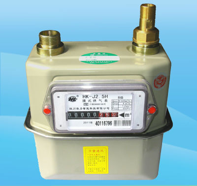 G1.6/2.5/4 residential diaphragm gas meter