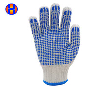 Direct buy China cotton working pvc dotted glove