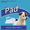 60*60 Super Absorbent Scented urine absorbent pet pads