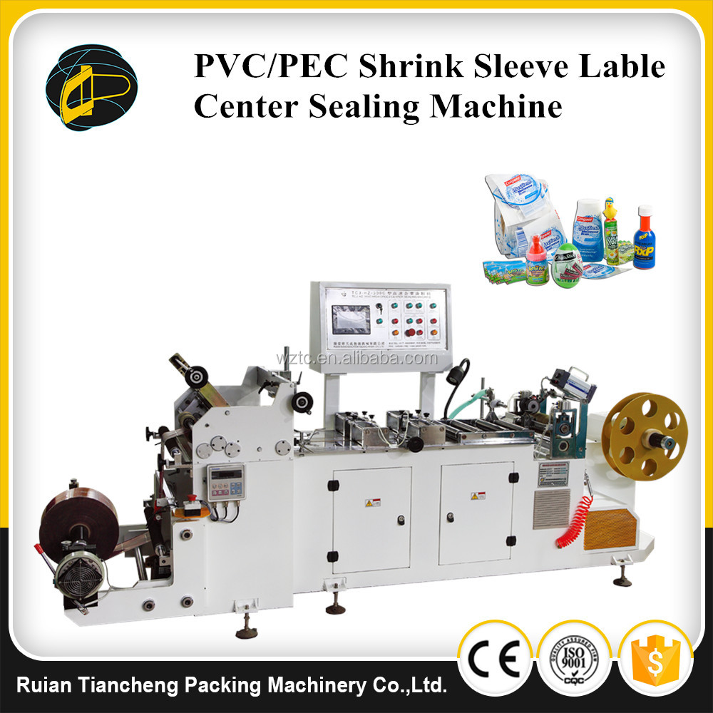 TCJ-HZ-300C High speed center sealing gluing machine