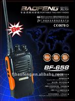 Hot! CE approval BAOFENG industrial talkie walkie phone BF-658