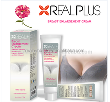 2017 big breast fda approved natural breast enhancement cream