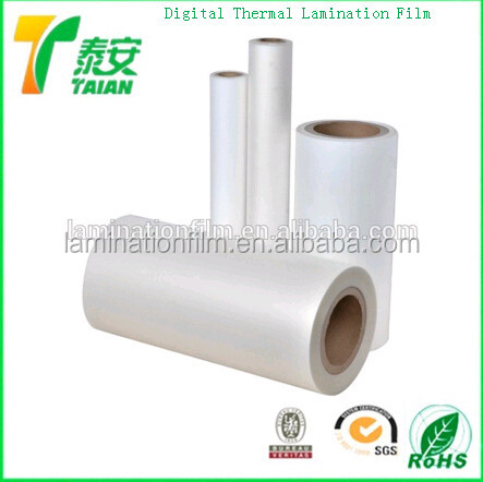 China professional factory digital thermal lamination film