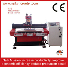 fast speed Automatic tool change computer wood cutting machine for cutting wood