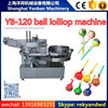 YB-120 Automatic Spherical Lollipop Packing Machine