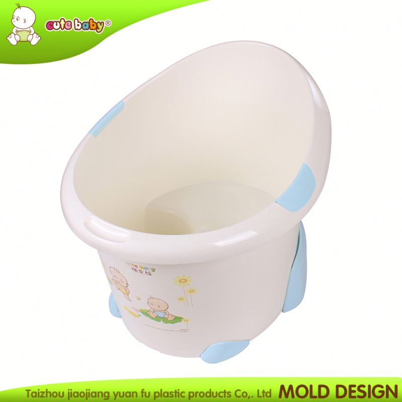 2016 hot sale plastic children bath baby bath bucket short bathtub