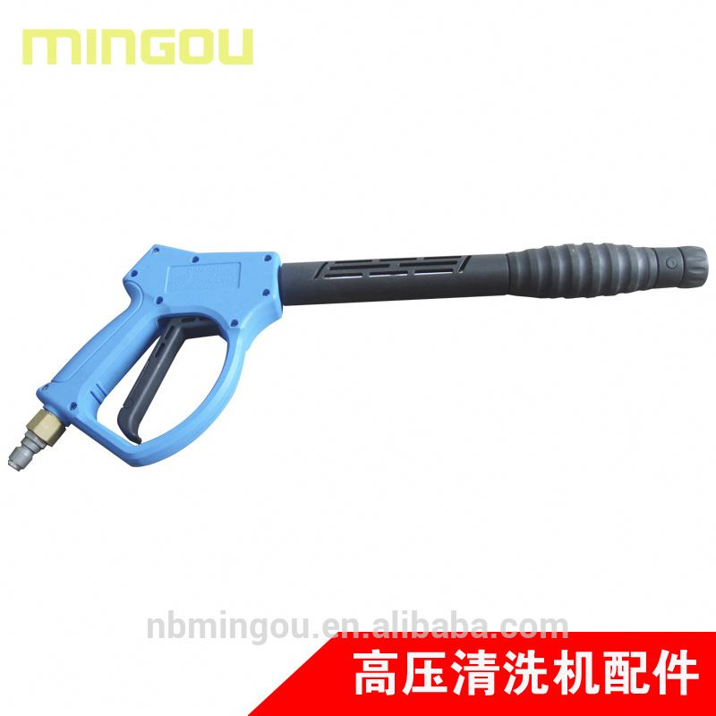 high and low gun and wand for chemical application