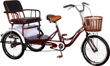 three wheel trike bike with back seat and front basket TR001C