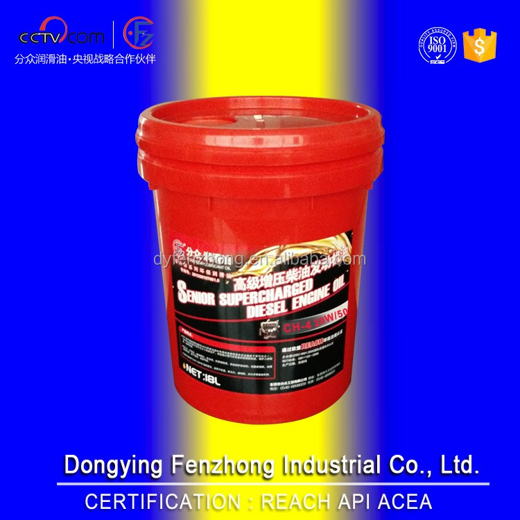 CH-4 20W50 heavy duty diesel engine oil with REACH certification