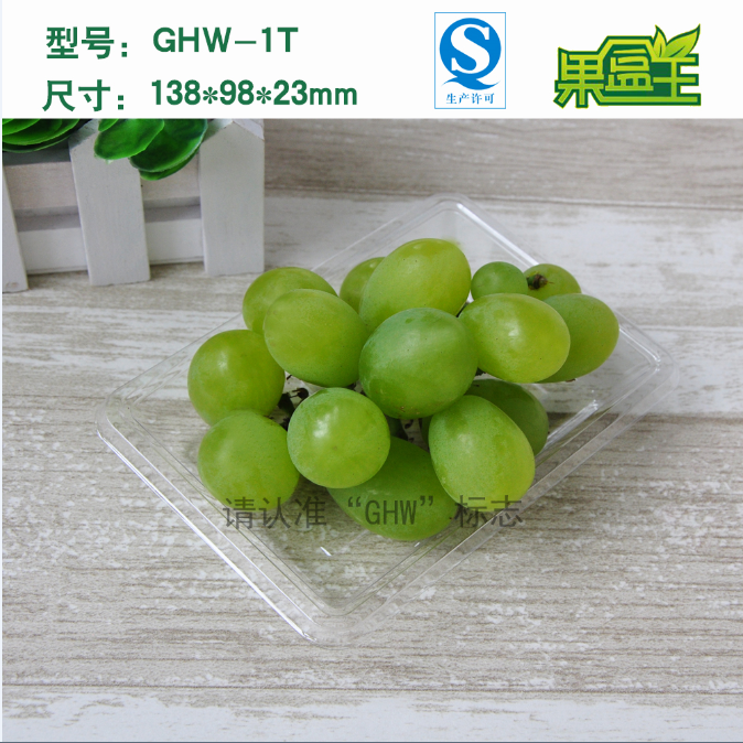 Disposable plastic grape cherry tomato fruit packaging tray