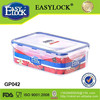 houseware plastic China manufacture easy lock silicone plastic container