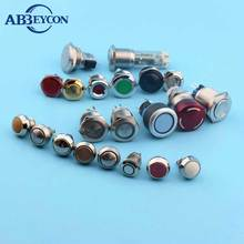 25mm diameter metal momentary push button switch