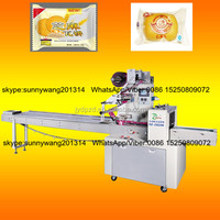 reciprocating pillow second hand packaging machine made in china