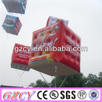 Inflatable Square Balloon _ Raise The Atmosphere