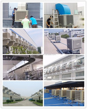 Cheap greenhouse factory workshop poultry 220v industrial water cooled evaporative air conditioner with filter