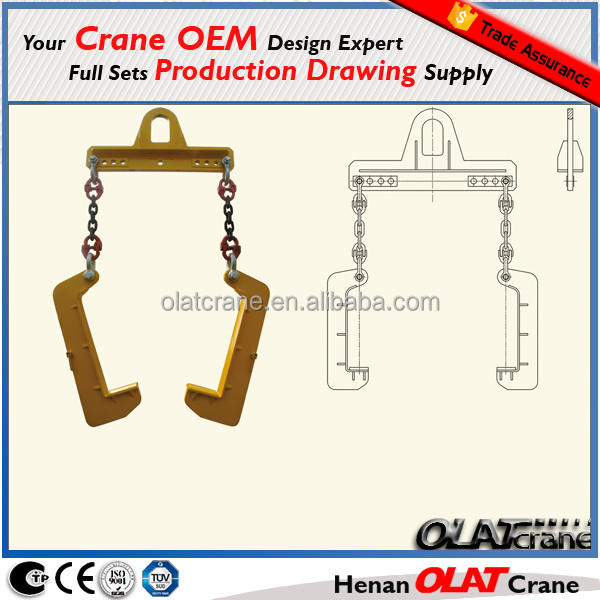 3D Design Drawing Customizable Lifting adustable lifting beam with lifting coil steel hook