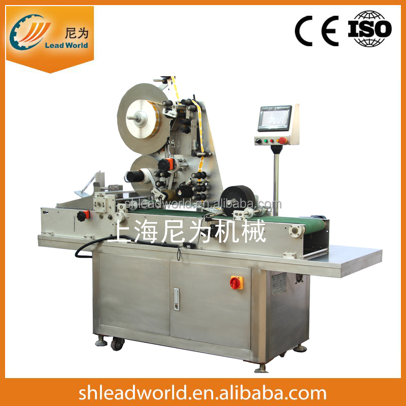 High quality name card pages labeling machine