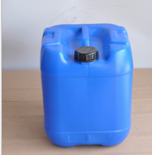 30L food grade large plastic barrels with black cap,plastic container for storage in china