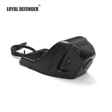 Mini DVR Recorder Camera Novatek 96658 Night Vision Car DVR Video Camcorder 1080P Car Black Box loyal defender
