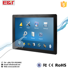 10 Inch small size outdoor readable waterproof IR touch screen sensor for kiosk