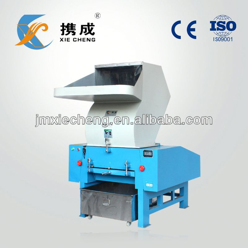 plastic crusher/crushing machine /crushing equipment