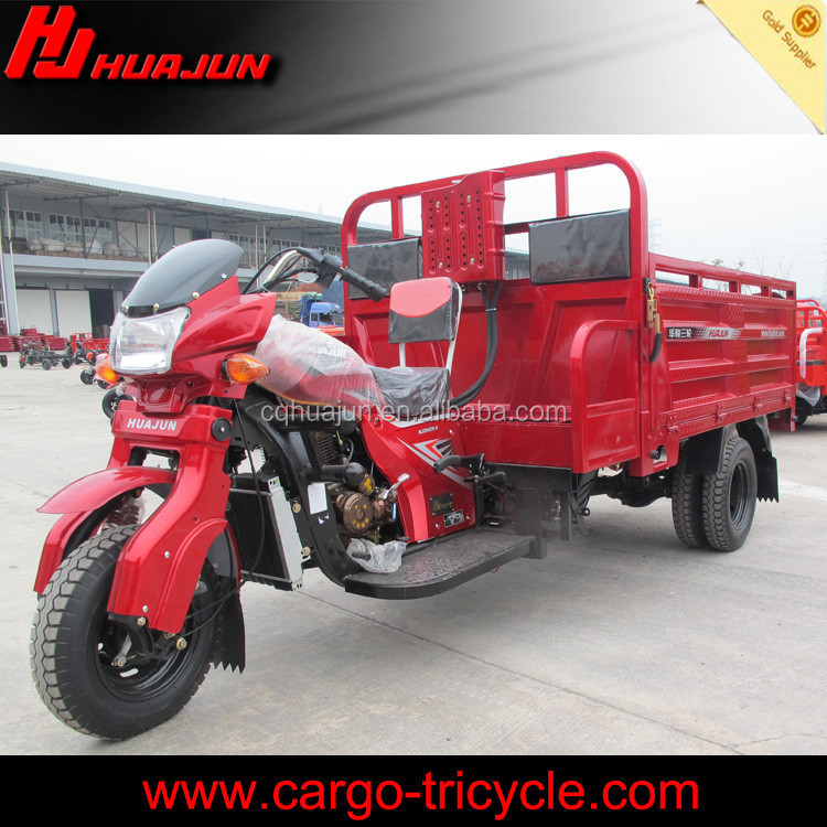 HUJU 250cc china 5 wheel gasoline motor cargo tricycle for sale