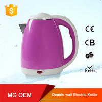 220v instant hotel electric boiling hot water kettle