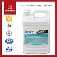 cleaning supplier air cooler liquid cleaner