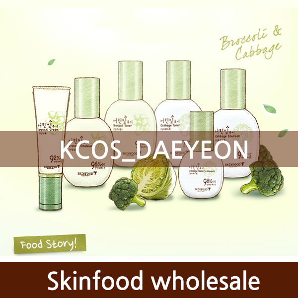 Korean cosmetics wholesale(wholesale Skinfood)