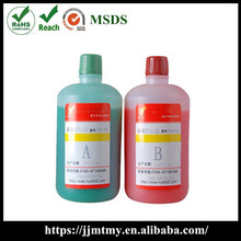 High Bonding 3d Flooring Araldite Epoxy Resin Liquid Adhesive