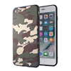 Paste PU Skin Military Army Design Case For iPhone 7 Plus Case Slim Armor Shockproof