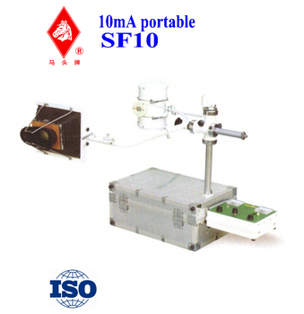 portable x-ray machine 10mA fluoroscopy and radiography