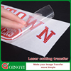 QingYi customized cheap custom hologram sticker