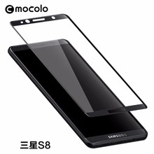 Mocolo 3D Curved Full Cover Tempered Glass Screen Protector for Samsung Galaxy S8
