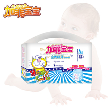 Disposable Baby Diaper Pants In Bulk Manufacturer Plant