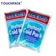 Portable Disposable Swelling Single Time Instant Ice Compress Pack